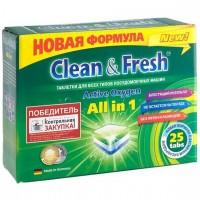 Clean & fresh Clean & fresh все в одном, 25 шт
